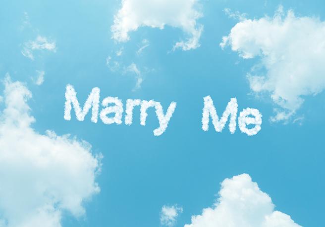 プロポーズが失敗するセリフと成功するセリフの違いは?